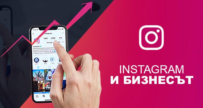 3 prihodi instagram