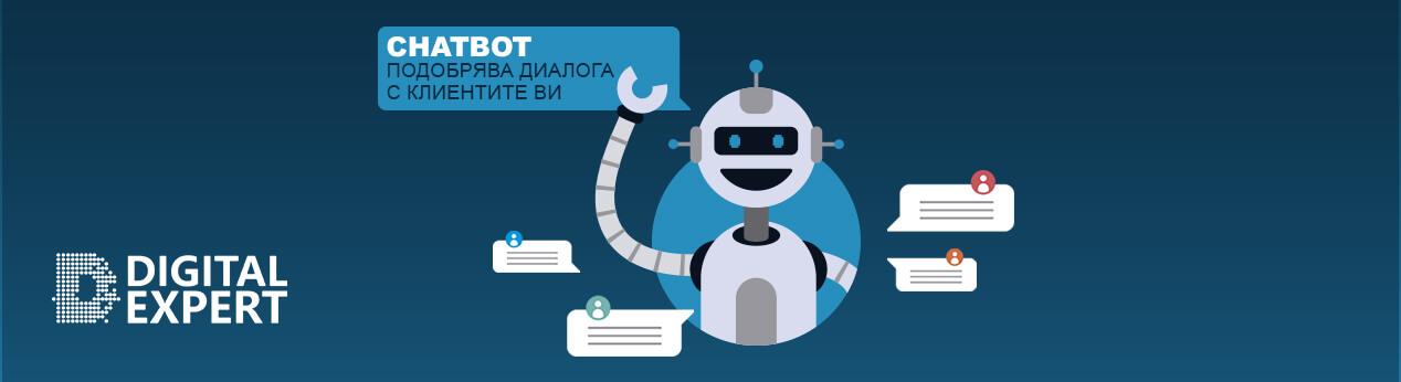 2 chat bot