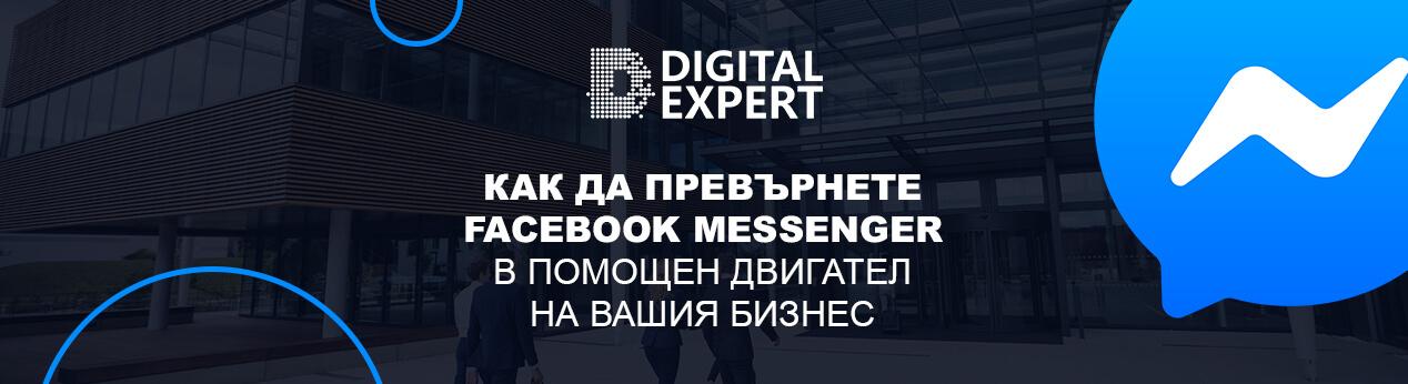 2 facebook messanger