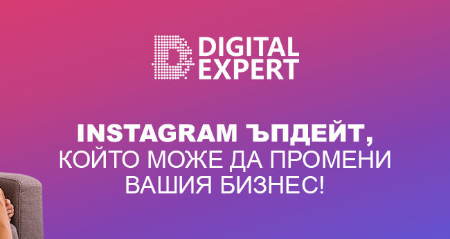 2 instagram marketing