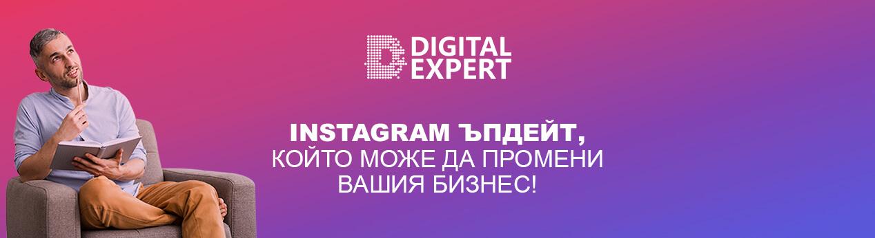 2 instagram marketing