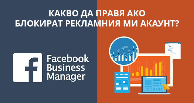 1 facebook business manager