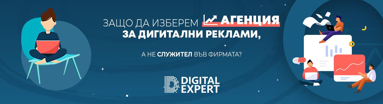 digital agency cover 1268x346 copy