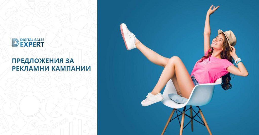 kak da podobrim predstaviyaneto online magazin moga 3 1