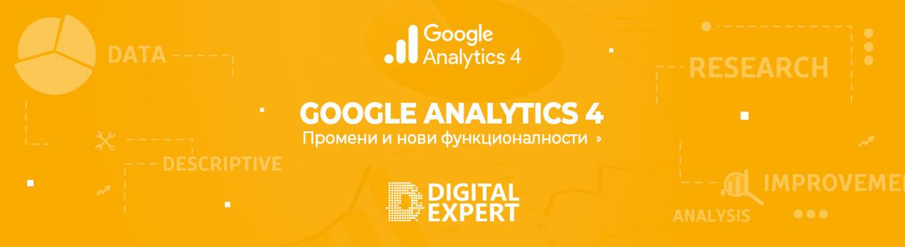 google analytics 4 cover