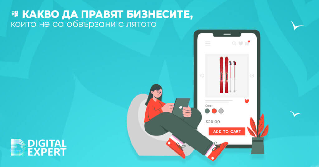 summer ecommerce sales banners 2