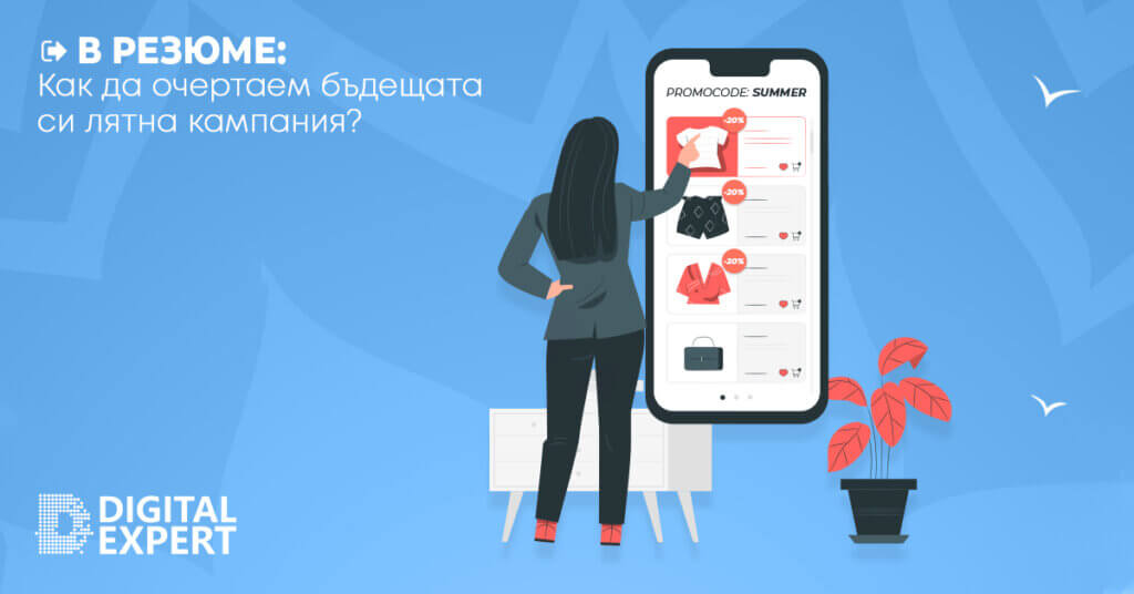 summer ecommerce sales banners 3