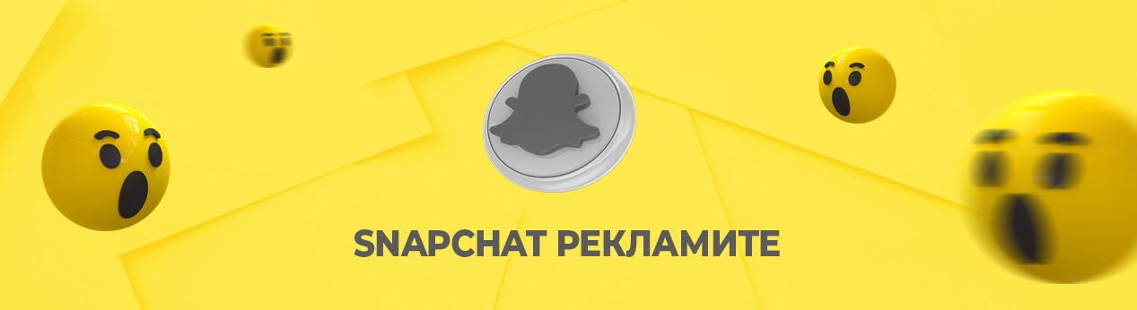 snapchat cover