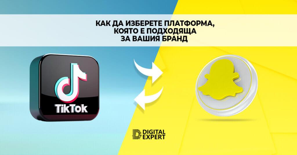 dexpert 1200x628 tiktok snapchat
